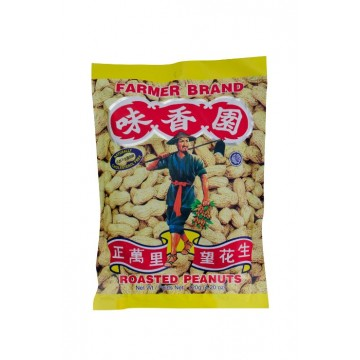 Farmer Brand  - Roasted Peanuts (120G/250G)