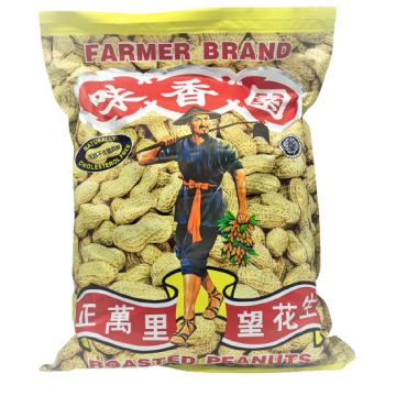 Farmer Brand  - Roasted Peanuts Bulk Pack (2KG)