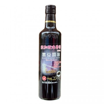 Overseas Farmer Brand Soy Sauce Black Bean - 480ML