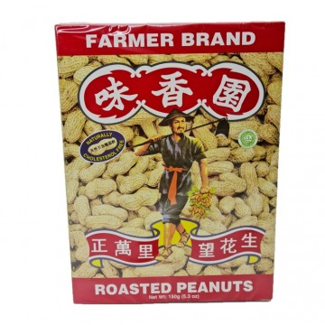 Farmer Brand - Roasted Peanuts 150G Box Packaging (Bundle Deal Available)