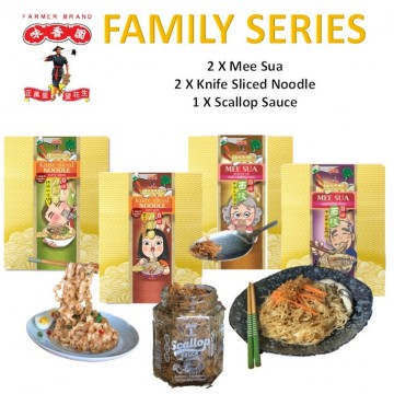 Family Series Bundle