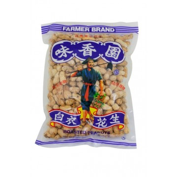 Overseas Roasted Peanuts