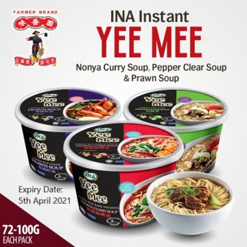 (12 BOWL BUNDLE ) Ina Instant Yee Mee - Prawn Soup / Nonya Curry/Pepper Clear (78G to 100G per Bowl)