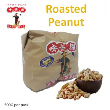 Farmer Brand - Roasted Peanuts (500g)