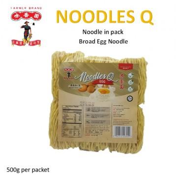 Farmer Brand Noodle Q- Broad Egg noodle (500g)