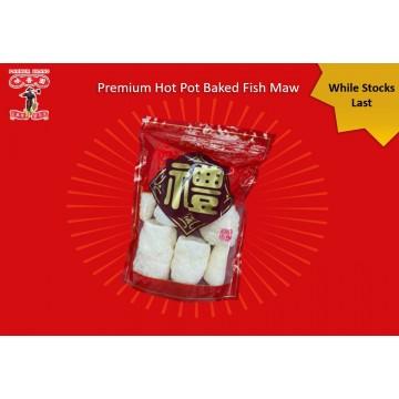 Premium Hot Pot Baked Fish Maw